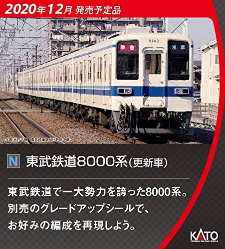 KATO Nゲージ 東武鉄道8000系 更新車 4両増結セット 10-1648 鉄道模型 電車
