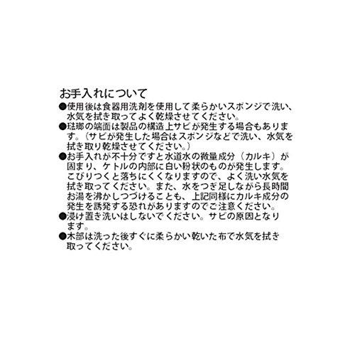HARIO(ハリオ)ホーロードリップケトルボナ800mlIH対応BDK-80-W