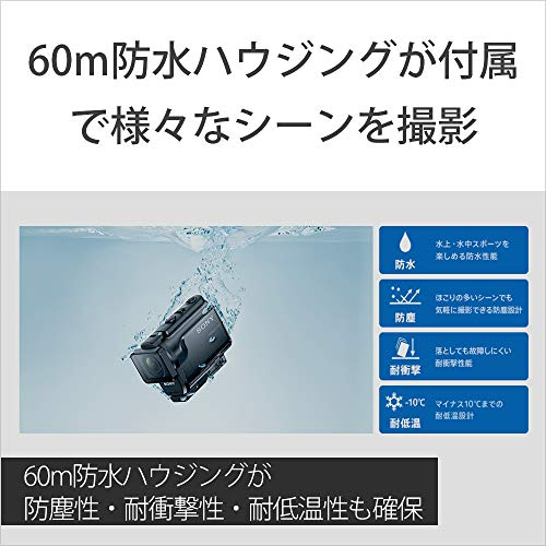 SONY『HDR-AS50』