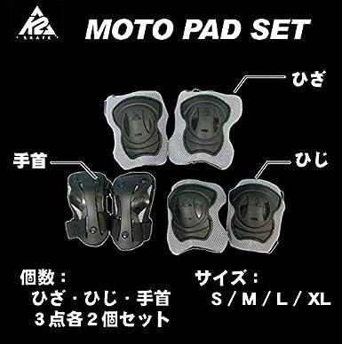 K2 Moto 2012 3-Piece Pad Set Small