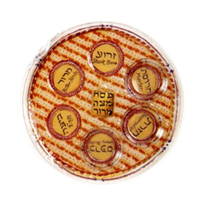 Brown Glass Passover Pesach Seder Plate with Matzah Pattern Design