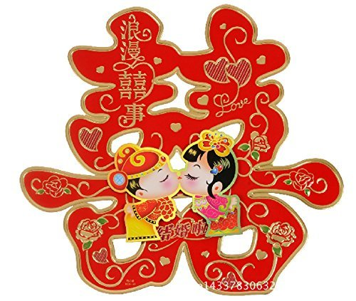 Dmeiling Chinese Traditional Wedding Decoration Red Hi...