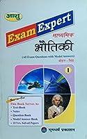 Ashu Exam Expert Intermediate Physics - Class 11 - (NCERT Companion) - [Hindi Medium]