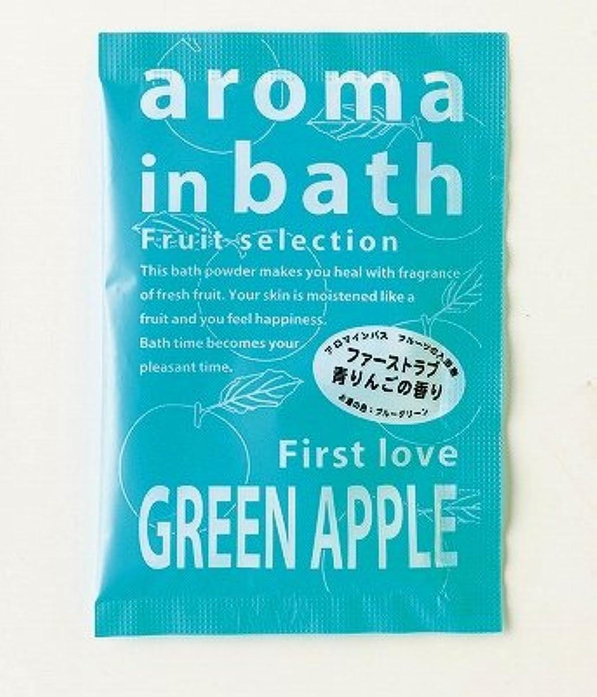 バンケット立ち寄る休戦アロマインバス グリーンアップルの香り 25g(200個1セット)