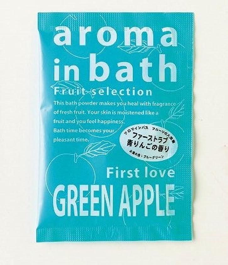 完全にメジャー一貫性のないアロマインバス グリーンアップルの香り 25g(200個1セット)