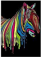 デジタルキット大人の装飾色ゼブラ 40X50Cm によるブラシ塗装による DIY 油絵の絵画