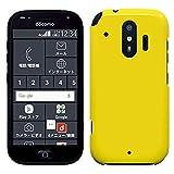らくらくスマートフォン me F01L ケース docomo らくらくスマートフォンme F-01L カバー ハードケース スマホケース ポリカーボネイト 液晶保護フィルム付 全機種対応 YELLOW 「Breeze」