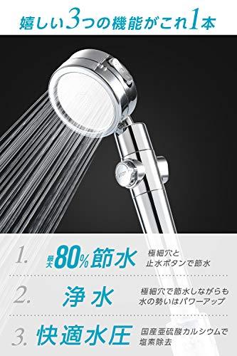 日本製シャワーヘッド節水塩素除去浄水増圧止水ボタン角度調整アダプター付国際基準G1/2日丸屋製作所(シルバー)