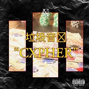 Cxpher
