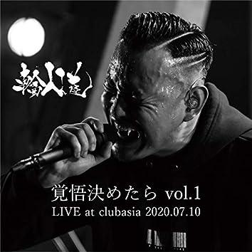Kakugokimetara vol.1 LIVE at clubasia 2020.07.10