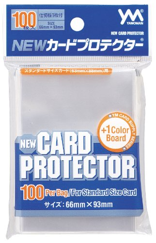 New Card Protecter