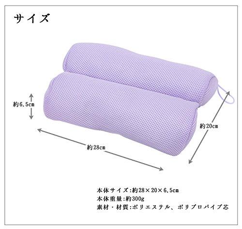 大島屋お風呂枕マシュマロピローパープル約28×20×6.5cm