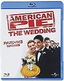 アメリカン・パイ3:ウエディング大作戦[Blu-ray/ブルーレイ]