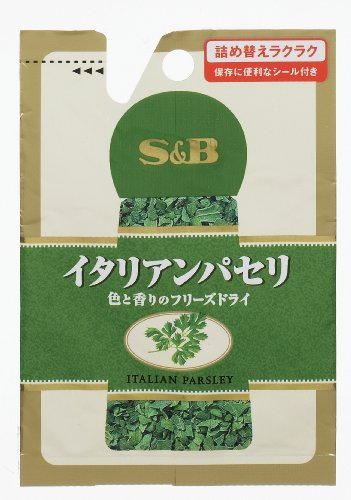S&B 袋入りイタリアンパセリ(FD) 1.8g×10個