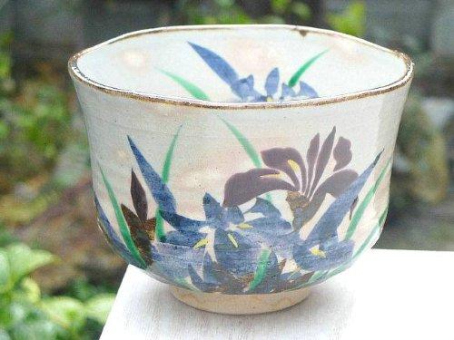 Fantastic Deal! Kyo Kiyomizu Ayame Tea Bowl Alarm