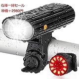 AUOPRO 自転車 ライト usb充電式 防水 高輝度 800lm 5モード led フロントライト リアライト 懐中電灯 テールライト ヘッドライト (ブラック)
