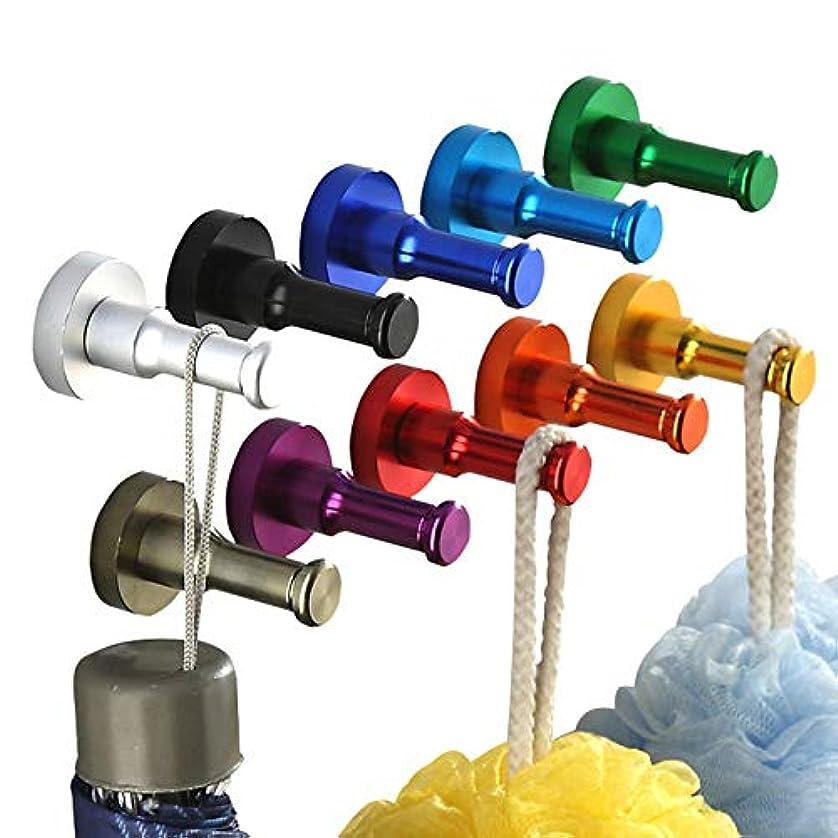 甘味電信怠壁掛けフック装飾浴室タオル掛けアルミ仕上げランダムカラータオルハンガー (マルチカラー)