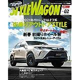 STYLE WAGON ( スタイル ワゴン ) 2021年 2月号 No.302