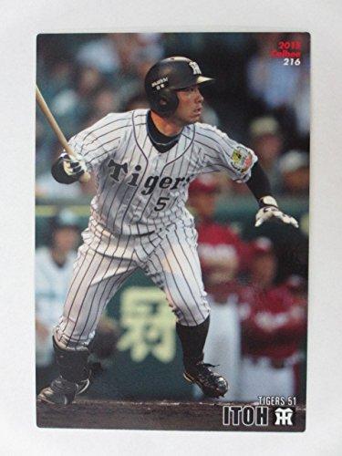 2015カルビープロ野球カード第3弾■レギュラーカード■216伊藤隼太/阪神