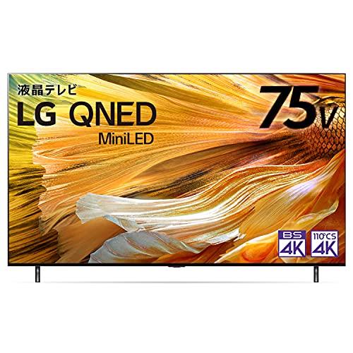 LG 75型 4Kチューナー内蔵 液晶 テレビ 75QNED90JPA IPSパネル Alexa 搭載 2021 年モデル