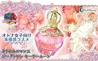 Best miracle eau de parfum 50 ml Reviews