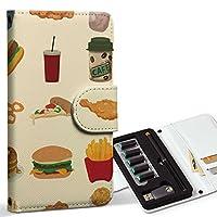 スマコレ ploom TECH プルームテック 専用 レザーケース 手帳型 タバコ ケース カバー 合皮 ケース カバー 収納 プルームケース デザイン 革 ユニーク 食べ物 イラスト 004804