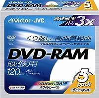 Victor DVD-RAM CPRM対応 3倍速 120分 4.7GB ホワイトプリンタブル 5枚 日本製 VD-M120NP5