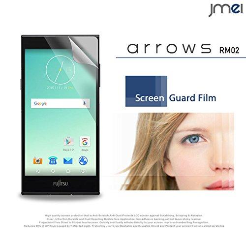 arrows RM02 M02 2枚セット!指紋防止高光沢保護フィルム 楽天モバイル simフリー アローズ rm02 m02 スマホ ケース スマホケース スマートフォン カバー