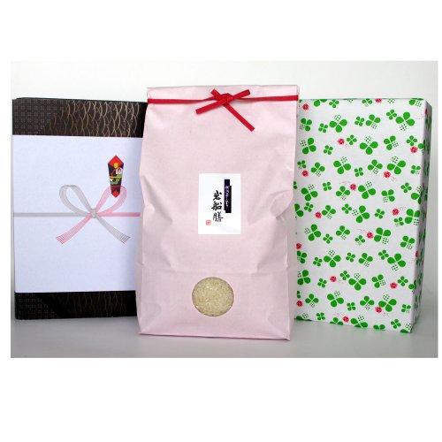 新潟県産コシヒカリ (有機肥料・米袋:ピンク・包装紙:緑)2キロ