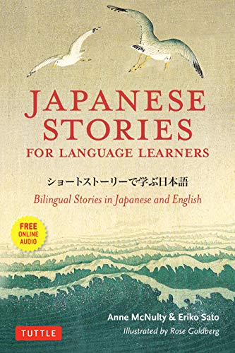 Japanese Stories for Language Learners: Bilingual Stories in Japanese and English (MP3 Audio Disc Included)