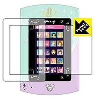 PDA工房 Magical Pad(マジカルパッド) ガールズレッスン【タイプA】用 Perfect Shield 保護 フィルム [画面/ふち用 2枚組] 3セット 反射低減 防指紋 日本製