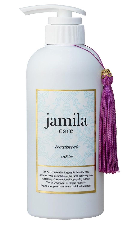 ジャミーラケア jamilacare トリートメント 500ml (プルメリアの香)