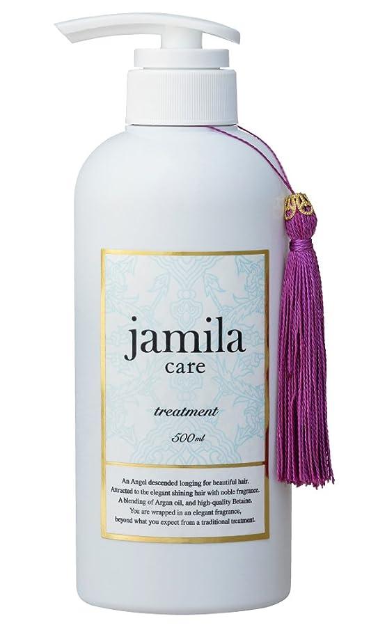アラブサラボリブ有料ジャミーラケア jamilacare トリートメント 500ml (プルメリアの香)