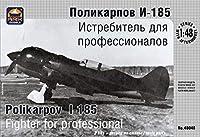 アーク モデル 1/48 ソ連空軍 ポリカルポフ I-185 特別版 プラモデル AK48048