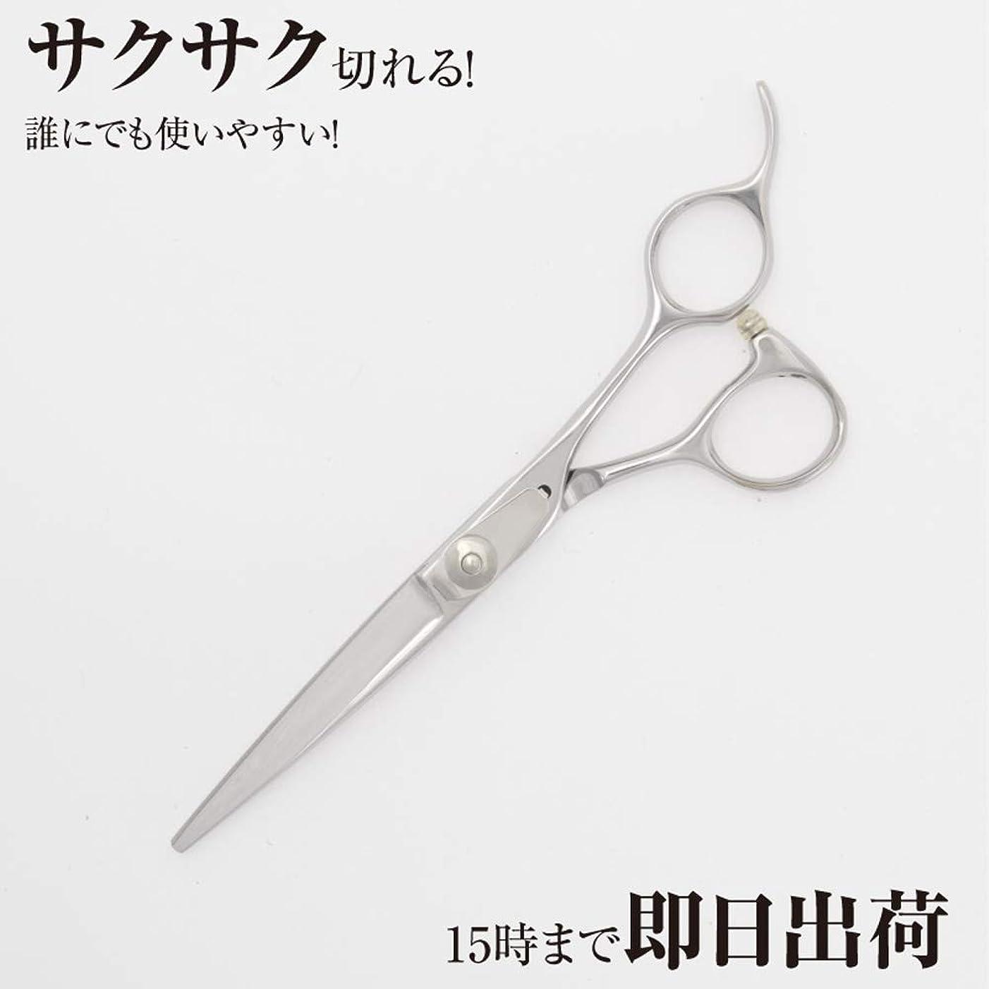 補体ケープ水っぽいDEEDS 日本の鋏専門メーカー JP-02 シザー 6.0インチ 鍛造仕上 気持よくカットができる 美容師