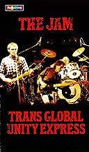 Trans-Global Unity Express