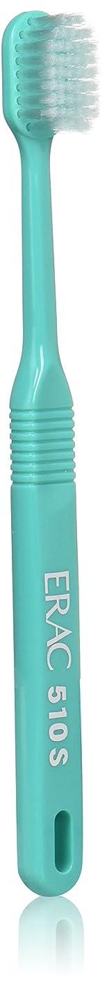 失効凍るベルト口腔粘膜ケア用ブラシ(エラック)ソフト 1本 510S /8-7208-01