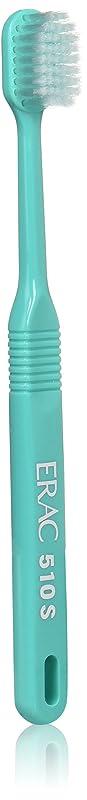 カセット教会バルブ口腔粘膜ケア用ブラシ(エラック)ソフト 1本 510S /8-7208-01