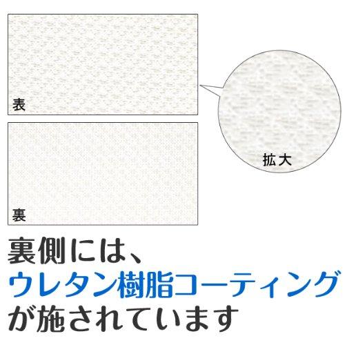 くれない『特殊コーティングレースカーテン「ShizukaLace」』
