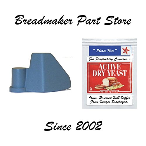New Kneading Paddle for Oster MODEL # 5838-026 (FITS 3-RIVET BAKING PAN ONLY - SEE PICTURE) ExpressBake Horizontal 2-Lb Breadmaker Replacement Bread Maker Machine Dough Blade [Kneader/Yeast Bundle]