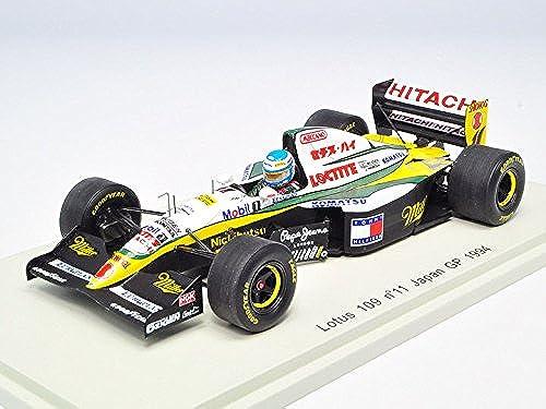 Lotus 109 No.11 Mika Salo - Japanese GP 1994