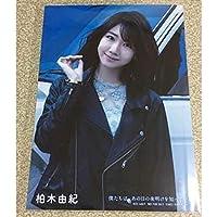 柏木由紀 生写真 僕たちはあの日の夜明けを知っている AKB48 NGT48 NMB48 グッズ
