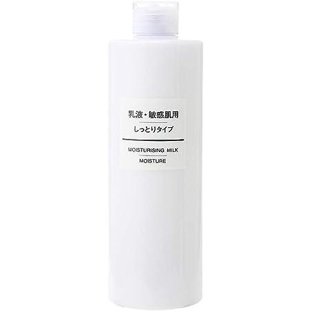無印良品 乳液・敏感肌用・しっとりタイプ(大容量) 400ml 15258543