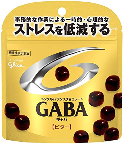 Glico mental balance chocolate GABA & lt; Bitter & gt; stand pouch 51g ~ 10 bags