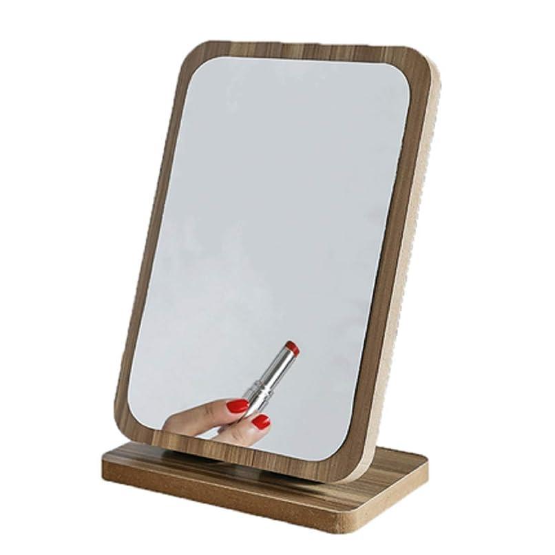 メイクアップミラー折りたたみ化粧鏡デスクトップミラー正方形デスクトップ化粧鏡木製化粧鏡美容化粧、家族に適した(23 * 16)
