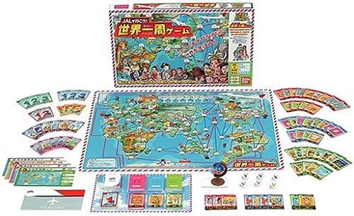 Das Spiel um Welt  Nehmen Sie die JAL (Japan-Import)