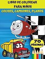 Libro de colorear para niños - coches, camiones, planos: Impresionante regalo para niños y niñas de 4 a 8 años; grandes dibujos para colorear camiones, aviones, coches, barcos