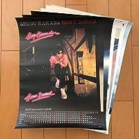 浜田省吾 ポスター カレンダー 7枚セット