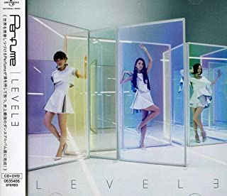 Level 3: Special CD + DVD Edition
