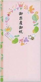 フロンティア 祝儀袋 出産祝 はんこ新芽 SG?183 ピンク